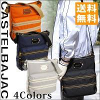 ・ブランド名:カステルバジャック CASTELBAJAC  ・サイズ:29cm(W)×31cm(H)...
