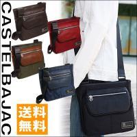 ●ブランド名:カステルバジャック CASTELBAJAC  ■サイズ:サイズ:24cm(W)×28c...