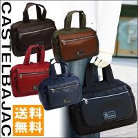●ブランド名:カステルバジャック CASTELBAJAC  ■サイズ:32cm(W)×23cm(H)...