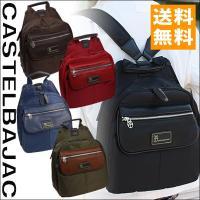 ●ブランド名:カステルバジャック CASTELBAJAC  ■サイズ:28cm(W)×29cm(H)...
