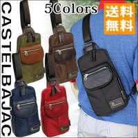 ・ブランド名:カステルバジャック CASTELBAJAC  ■サイズ:16cm(W)×29cm(H)...