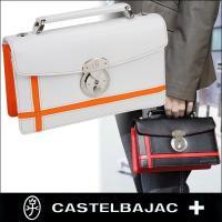 ・ブランド:カステルバジャック CASTELBAJAC ・商品名:CASTELBAJAC カステルバ...