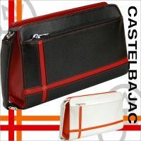 ■ブランド:カステルバジャック CASTELBAJAC  ■商品名:CASTELBAJAC カステル...