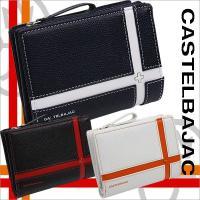 ■ブランド:カステルバジャック CASTELBAJAC  ■商品名 :カステルバジャック CASTE...