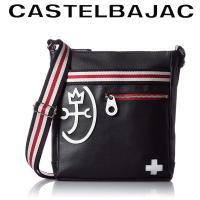 ・ブランド:カステルバジャック CASTELBAJAC  ・商品名:カステルバジャック CASTEL...