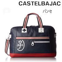 ●ブランド:カステルバジャック CASTELBAJAC ●商品名:カステルバジャック CASTELB...