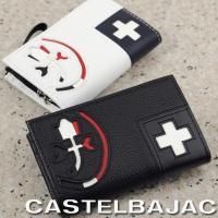 ●ブランド:カステルバジャック CASTELBAJAC    ■サイズ:11cm(W)×6.7cm(...
