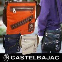 ●ブランド名:カステルバジャック CASTELBAJAC  ■サイズ:23cm(W)×27cm(H)...