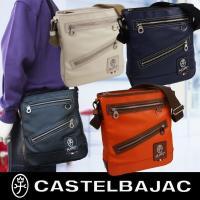 ●ブランド名:カステルバジャック CASTELBAJAC  ■サイズ:26cm(W)×31cm(H)...
