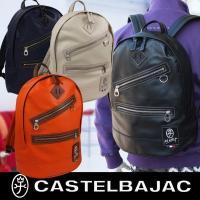 ●ブランド名:カステルバジャック CASTELBAJAC  ■サイズ:30cm(W)×40cm(H)...