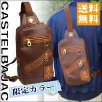 ・ブランド名:カステルバジャック CASTELBAJAC    ■サイズ:20cm(W)×33cm(...