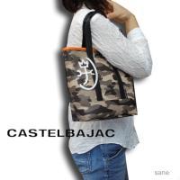 ■ブランド名:カステルバジャック ■品名   :タテ型 ミニトートバッグ   ■品番   :0635...
