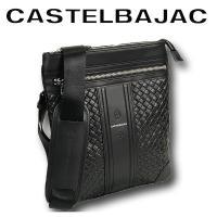 ・ブランド名:カステルバジャック CASTELBAJAC  ■サイズ:24cm(W)×27cm(H)...