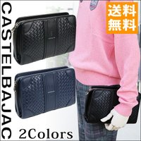 ・ブランド名:カステルバジャック CASTELBAJAC  ■サイズ:25cm(W)×17cm(H)...
