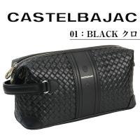 ・ブランド名:カステルバジャック CASTELBAJAC  ■サイズ:29cm(W)×14cm(H)...