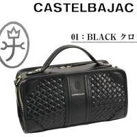 ・ブランド名:カステルバジャック CASTELBAJAC  ■サイズ:25cm(W)×13cm(H)...