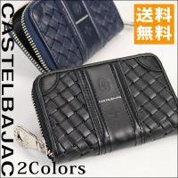 ・ブランド名:カステルバジャック CASTELBAJAC  ■サイズ:11.4cm(W)×7.3cm...