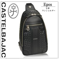 ・ブランド名:カステルバジャック CASTELBAJAC  ■サイズ:19cm(W)×39cm(H)...