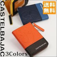 ・ブランド名:カステルバジャック CASTELBAJAC  ■サイズ:10.5cm(W)×8cm(H...