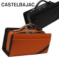 ●ブランド名:カステルバジャック CASTELBAJAC ●商品名:カステルバジャック CASTEL...