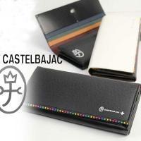 ・ブランド名:カステルバジャック CASTELBAJAC  ■サイズ:19.7cm(W)×9.3cm...