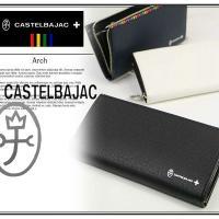 ・ブランド名:カステルバジャック CASTELBAJAC  ■サイズ:20cm(W)×9.5cm(H...