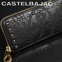 ・ブランド名:カステルバジャック CASTELBAJAC  本体素材は姫路のタンナーでしかできない ...
