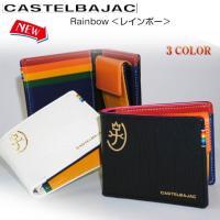 ■ブランド名:カステルバジャック ■品名   :二つ折り財布 ■品番   :079613 ■シリーズ...
