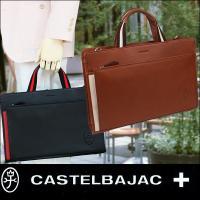 ●ブランド名:カステルバジャック CASTELBAJAC  ■サイズ:39cm(W)×27cm(H)...
