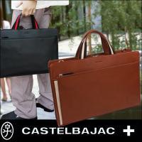 ●ブランド名:カステルバジャック CASTELBAJAC  ■サイズ:42cm(W)×29cm(H)...