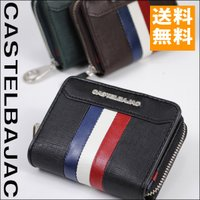 ●ブランド名:カステルバジャック CASTELBAJAC  ■サイズ:10.2cm(W)×7.5cm...