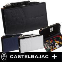 ●ブランド名:カステルバジャック CASTELBAJAC  ■サイズ:11cm(W)×6.7cm(H...