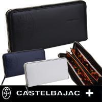 ●ブランド名:カステルバジャック CASTELBAJAC  ■サイズ:19cm(W)×8.8cm(H...