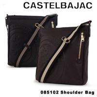 ●ブランド名:カステルバジャック CASTELBAJAC ●商品名:カステルバジャック ショルダーバ...