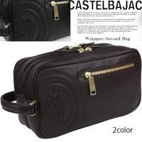 ●ブランド名:カステルバジャック CASTELBAJAC ●商品名:カステルバジャック メンズWファ...
