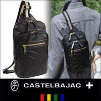 ●ブランド名:カステルバジャック CASTELBAJAC ●商品名:カステルバジャック ワンショルダ...