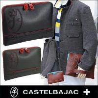 ・ブランド名:カステルバジャック CASTELBAJAC  ・サイズ:30cm(W)×21cm(H)...