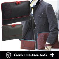 ・ブランド名:カステルバジャック CASTELBAJAC  ・サイズ:32cm(W)×24cm(H)...