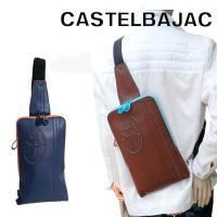・ブランド名:カステルバジャック CASTELBAJAC  ・サイズ:20cm(W)×32cm(H)...