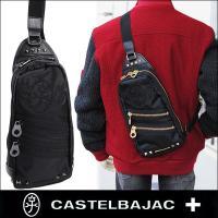 在庫限りの特別価格  ・ブランド名:カステルバジャック CASTELBAJAC  ■サイズ:16cm...