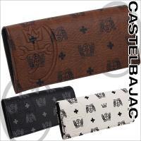 ●ブランド名:カステルバジャック CASTELBAJAC  ■サイズ:18.7cm(W)×9cm(H...