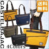 ・ブランド名:カステルバジャック CASTELBAJAC  ■サイズ:36cm(W)×32cm(H)...