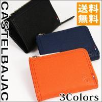 ・ブランド名:カステルバジャック CASTELBAJAC  ■サイズ:10.5cm(W)×7.8cm...