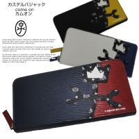 ■品番 092624 ■サイズ:19.6cm(W)×9.5cm(H)×2.5cm(D) ■カードが1...