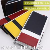・ブランド名:カステルバジャック CASTELBAJAC  ・サイズ:19.2cm(W)×9.5cm...