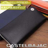 ・ブランド名:カステルバジャック CASTELBAJAC  ・サイズ:19cm(W)×9cm(H)×...