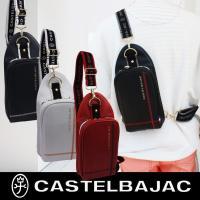 ●ブランド名:カステルバジャック CASTELBAJAC  ■サイズ:12cm(W)×22cm(H)...