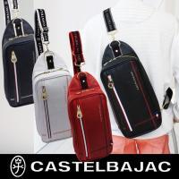 ●ブランド名:カステルバジャック CASTELBAJAC  ■サイズ:17cm(W)×30cm(H)...