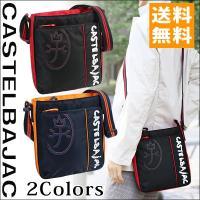 ・ブランド名:カステルバジャック CASTELBAJAC   ■サイズ:22cm(W)×26cm(H...
