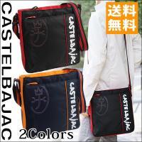 ・ブランド名:カステルバジャック CASTELBAJAC   ■サイズ:28cm(W)×31cm(H...